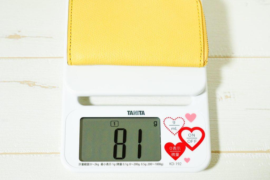重さ81g